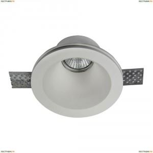 DL002-1-01-W Встраиваемый светильник Maytoni (Майтони), Gyps