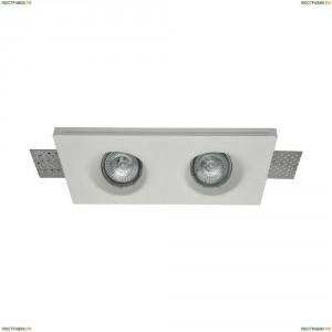 DL002-1-02-W Встраиваемый светильник Maytoni (Майтони), Gyps
