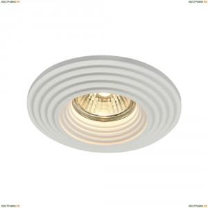 DL004-1-01-W Встраиваемый светильник Maytoni (Майтони), Gyps