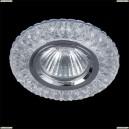 DL294-5-3W-WC Встраиваемый светильник Maytoni (Майтони), Metal