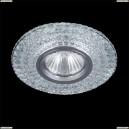DL295-5-3W-WC Встраиваемый светильник Maytoni (Майтони), Metal