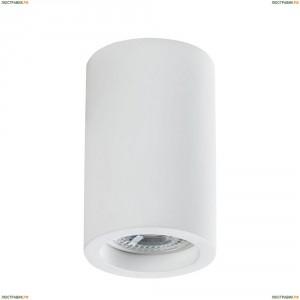 C003CW-01W Потолочный светильник Maytoni (Майтони), Conik Gyps