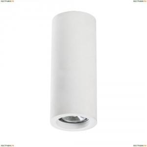 C004CW-01W Потолочный светильник Maytoni (Майтони), Conik Gyps