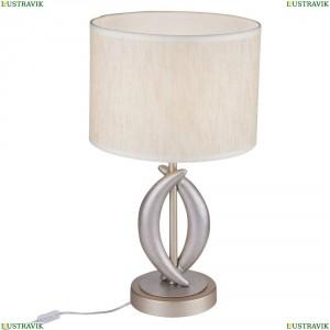H013TL-01G Настольная лампа Maytoni (Майтони), Cima