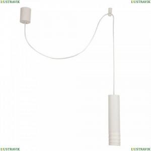 P025PL-01W Подвесной светильник Maytoni (Майтони), Kinzo