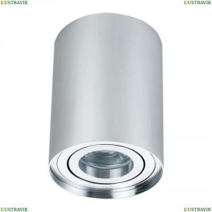 C016CL-01S Потолочный светильник Maytoni (Майтони), Alfa