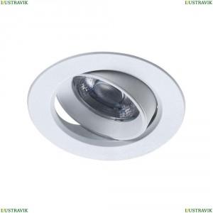DL014-6-L9W Встраиваемый светодиодный светильник Maytoni (Майтони), Phill