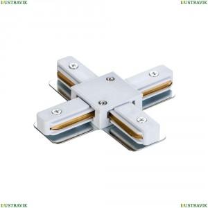 TRA001CX-11W Коннектор X-образный Maytoni (Майтони), Track