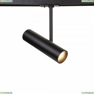 TR005-1-GU10-B Трековый светильник Maytoni (Майтони), Track