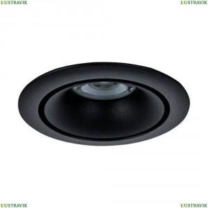 DL030-2-01B Встраиваемый светильник Maytoni (Майтони), Yin