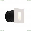 O022-L3W Уличный светодиодный светильник Maytoni (Майтони), Via Urbana