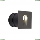O022-L3GR Уличный светодиодный светильник Maytoni (Майтони), Via Urbana