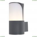 O016WL-01B Уличный настенный светильник Maytoni (Майтони), Piccadilly