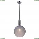 P030PL-01CH Подвесной светильник Maytoni (Майтони), Milagro