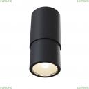 C033WL-01B Накладной потолочный светильник Maytoni (Майтони), Sonas