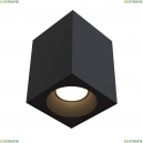 C030CL-01B Потолочный светильник Maytoni (Майтони), Sirius