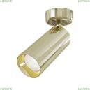 C017CW-01G Накладной точечный светильник Maytoni (Майтони), Focus
