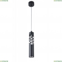 P037PL-L11B4K Подвесной светильник Maytoni (Майтони), Torre