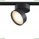 TR007-1-18W3K-B4K Трековый светодиодный светильник Maytoni (Майтони), Track