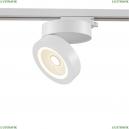 TR006-1-12W3K-W4K Трековый светодиодный светильник Maytoni (Майтони), Track