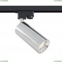 TR004-1-GU10-CH Трековый светильник Maytoni (Майтони), Track