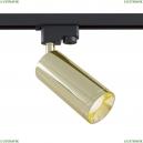 TR004-1-GU10-G Трековый светильник Maytoni (Майтони), Track