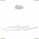 MOD016PL-L75W4K Подвесной светодиодный светильник Maytoni (Майтони), Line