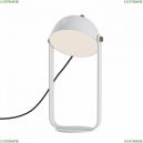MOD047TL-L5W3K Настольная лампа Maytoni (Майтони), Technical