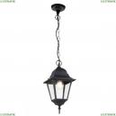 O003PL-01B Уличный подвесной светильник Maytoni (Майтони), Abbey Road