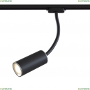 TR010-1-GU10-B Трековый светильник Maytoni (Майтони), Track