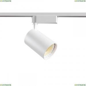 TR003-1-30W4K-W Трековый светильник Maytoni (Майтони), Track