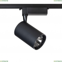 TR003-1-30W4K-B Трековый светодиодный светильник Maytoni (Майтони), Track