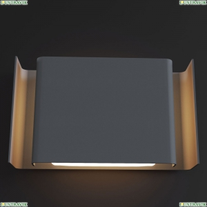 O005WL-L12GR Уличный настенный светодиодный светильник Maytoni (Майтони), Gran Via