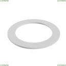 DLA040-05W Аксессуар для встраиваемого светильника Kappell Maytoni (Майтони), Kappell