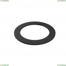 DLA040-05B Аксессуар для встраиваемого светильника Kappell Maytoni (Майтони), Kappell
