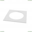 DLA040-02W Аксессуар для встраиваемого светильника Kappell  Maytoni (Майтони), Kappell