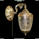 НББ21-60-162 Гемма/золото Бра Epicentr (ЭПИцентр)