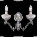 НББ45-2х60-382 Амато/серебро Бра Epicentr (ЭПИцентр)