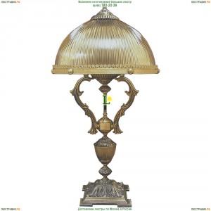 ННБ21-3х60-031 Амато/патина Настольная лампа Epicentr (ЭПИцентр)