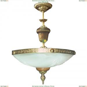 НСБ21-3х60-411 Кастилья/золото Люстра на штанге Epicentr (ЭПИцентр)