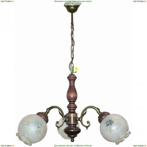 НСБ51-3х60-092 Севилья/патина Люстра деревянная подвесная Epicentr (ЭПИцентр)