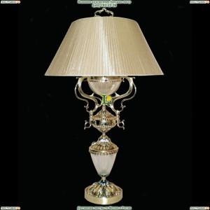 ННБ21-3х60-030 Палома/золото Настольная лампа Epicentr (ЭПИцентр)