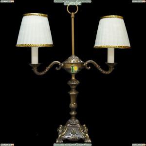 ННБ21-2х60-063 Шато/патина Настольная лампа Epicentr (ЭПИцентр)