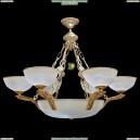 НСБ21-9х60-902 Колизей/золото Люстра подвесная Epicentr (ЭПИцентр)