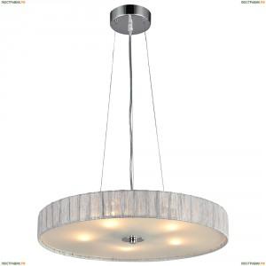 SL357.103.05 Светильник подвесной ST Luce (СТ Люче) Rondella
