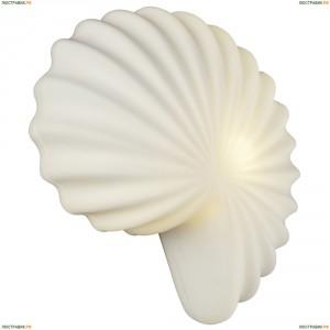SL534.502.01 Светильник настенно-потолочный ST Luce (СТ Люче) Conglia