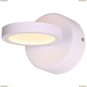SL588.101.01 Светильник настенный ST Luce (СТ Люче) Colo