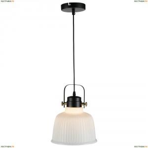 SL714.443.01 Светильник подвесной ST Luce (СТ Люче)
