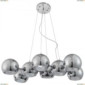 SL852.103.08 Светильник подвесной ST Luce (СТ Люче) Lino