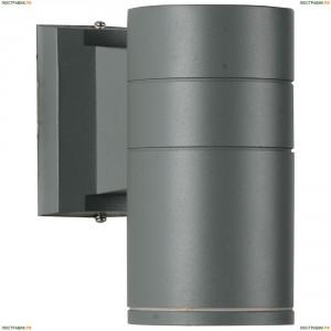 SL561.701.01 Бра уличное светодиодное ST Luce (СТ Люче)